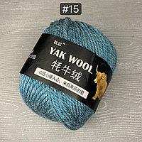 """Пряжа для ручного вязания """"Yak wool """", 100 гр, белый джинсовый"""