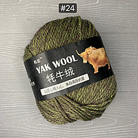 "Пряжа для ручного вязания ""Yak wool "", 100 гр, белый оливковый"