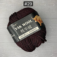 """Пряжа для ручного вязания """"Yak wool """", 100 гр, белый черный шоколад"""