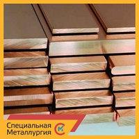 Полоса бронзовая 0,15х100 мм БрБ2 (CuBe2Ni(Co)) ГОСТ 1789-70 холоднокатаная