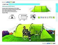 "Палатка 3-4 местная ""Min X-ART 1505AL"""