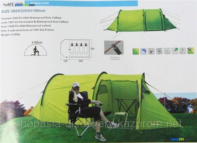 "Палатка 3-4 местная ""Min X-ART 1505AL"" - фото 2"