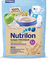 Каша детская безмолочная рисовая NUTRILON 180г