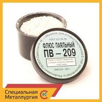 Флюс паяльный высокотемпературный ПВ-209Х ГОСТ 23178-78