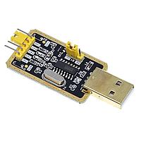 USB-TTL программатор CH340G