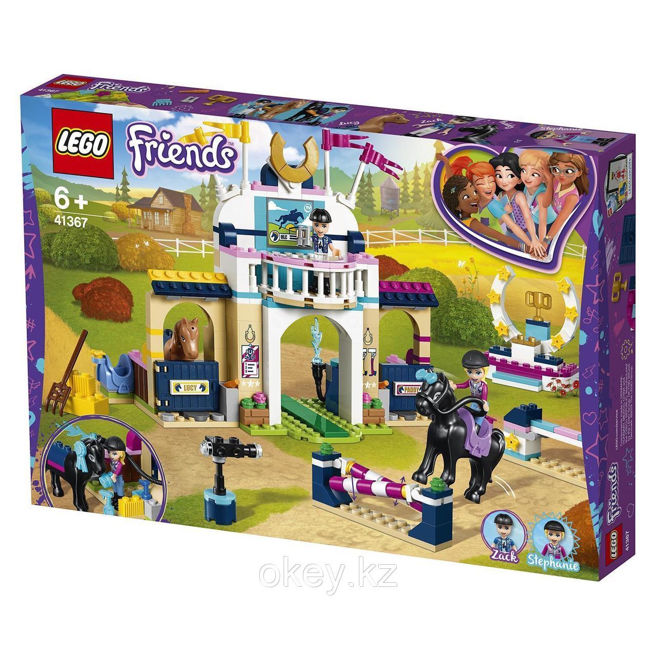 LEGO Friends: Соревнования по конкуру 41367