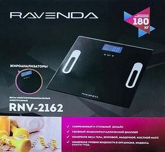 """Весы-анализаторы """"умные"""" RAVENDA RNV-2162 с расчетом показателей состава тела"""