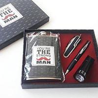 Фляжка с аксессуарами в подарочной упаковке «The STRONG man» (You're THE MAN)