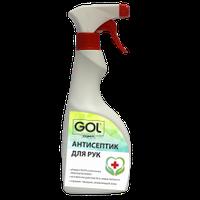 Средство косметическое для взрослых: Антисептик для рук GOLexpert (0,5 л), распылитель