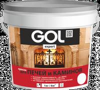 Краска для печей и каминов (3 кг), белая