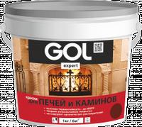 Краска для печей и каминов (3 кг), красно-коричневая