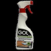 Средство с дезинфицирующим эффектом для обработки поверхностей Антисептик-БИО GOL (0,5 л), распылитель
