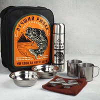 Набор посуды 'Лучший рыбак' термос 0.5 л, тарелка 300 мл, 2 шт., кружка 200 мл, 2 шт., мультитул 2 шт.