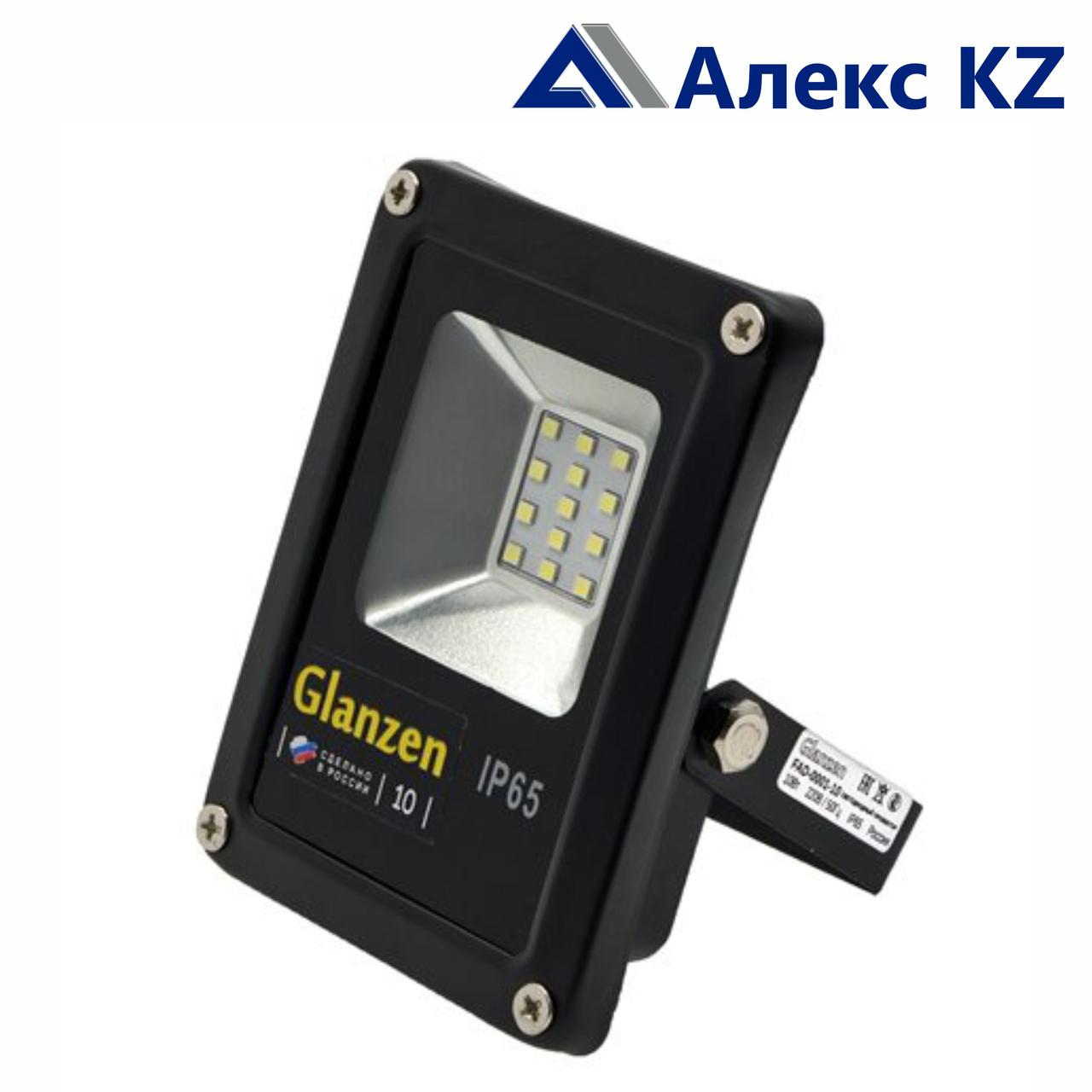 Прожектор светодиодный GLANZEN FAD-0001-10