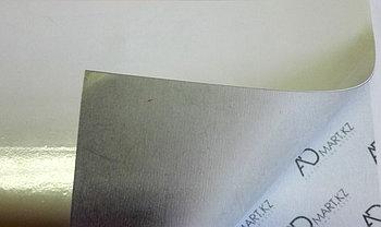 Бэклит пластик c серой подложкой 125 PET-G (1,27мХ50м)