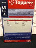 Аквафильтры для пылесоса Thomas HYGIENE T2, фото 2