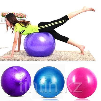 Гимнастический мяч (фитбол) 75 см гладкий, фото 2