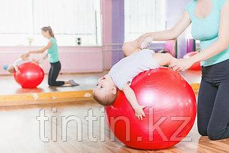 Гимнастический мяч (фитбол) 75 см гладкий, фото 3