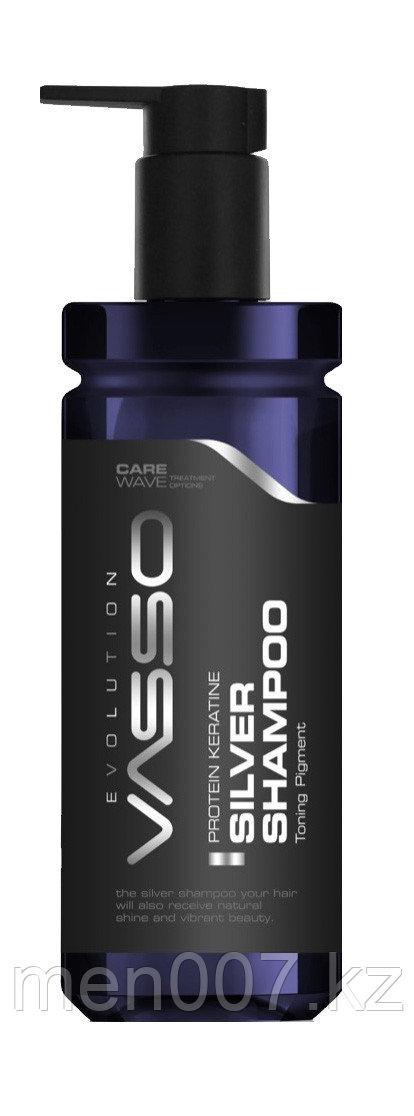 Vasso шампунь для седых волос Silver Shade Shampoo, 370 мл