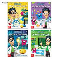 Книги набор «Эврики. Занимательная наука», 4 шт. по 16 стр…, фото 1