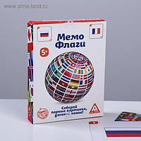Настольная игра «Мемо Флаги», 50 карточек…, фото 1