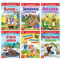 Книги набор «Читаем по слогам», 6 шт. по 12 стр…., фото 1