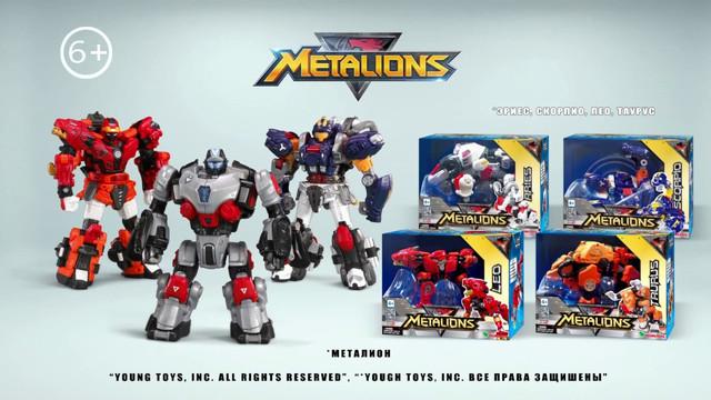 Metallions Металлионс