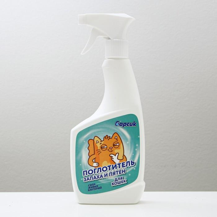"""Поглотитель запаха и пятен """"Барсик"""" для кошек"""