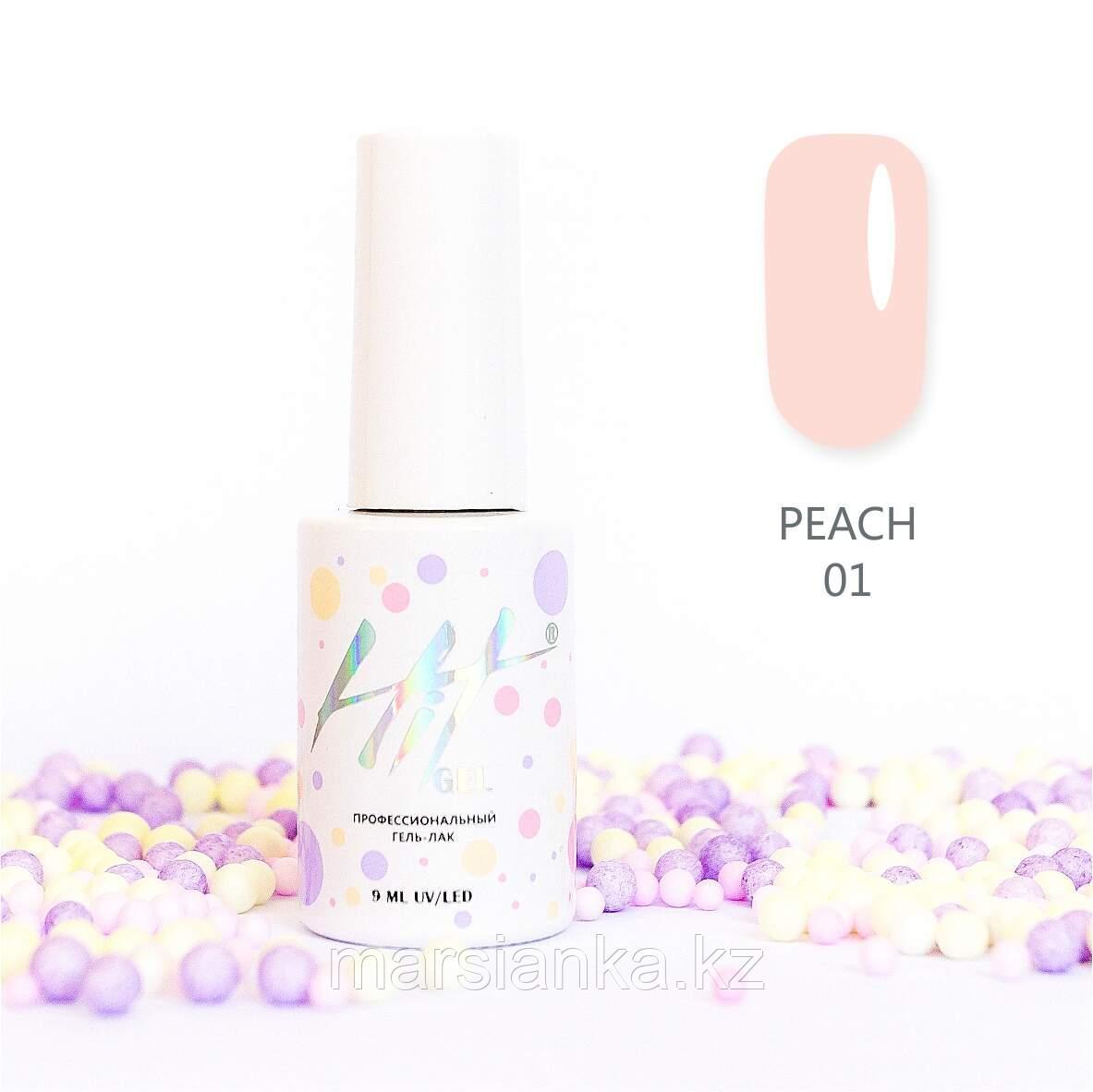 Гель-лак HIT gel Peach №01, 9мл