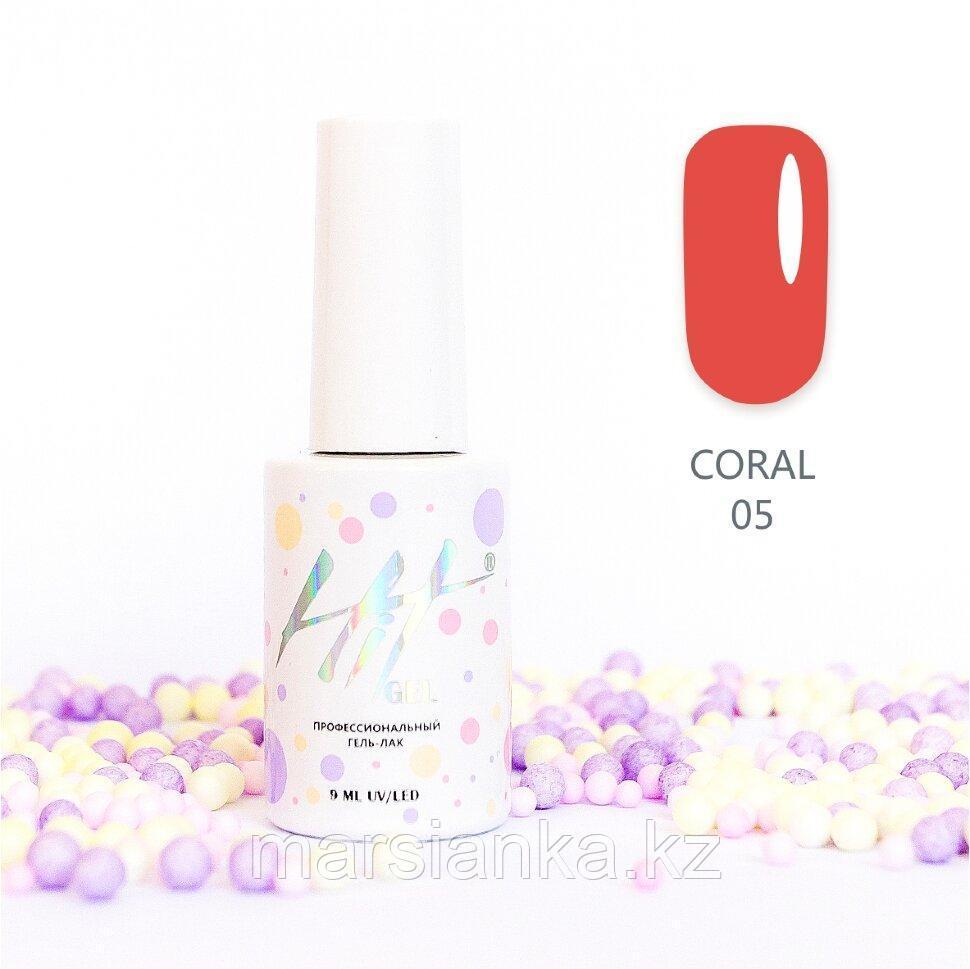 Гель-лак HIT gel Coral №05, 9мл