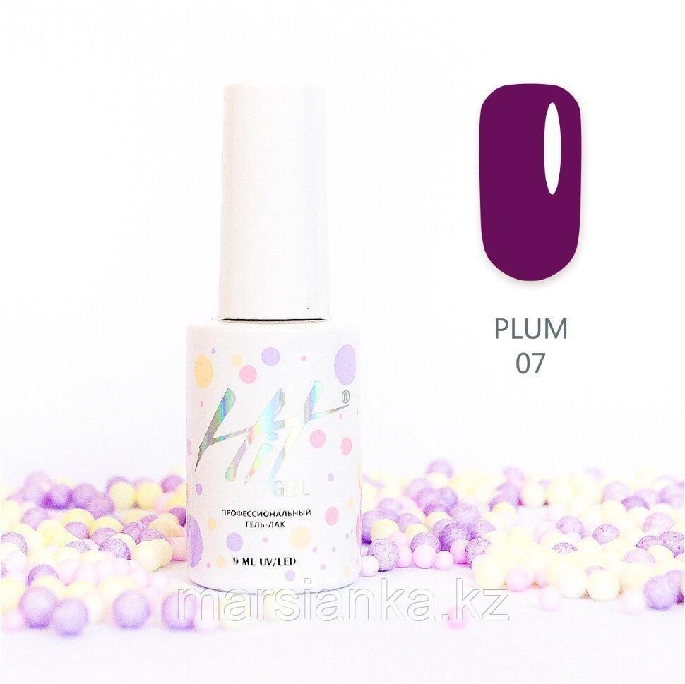 Гель-лак HIT gel Plum №07, 9мл