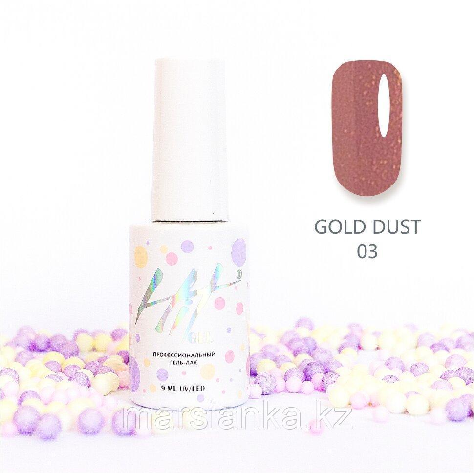 Гель-лак HIT gel Gold dust №03, 9мл