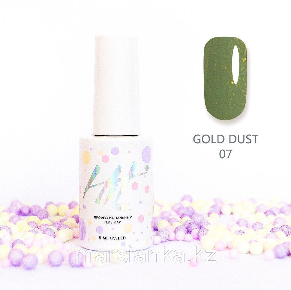 Гель-лак HIT gel Gold dust №07, 9мл