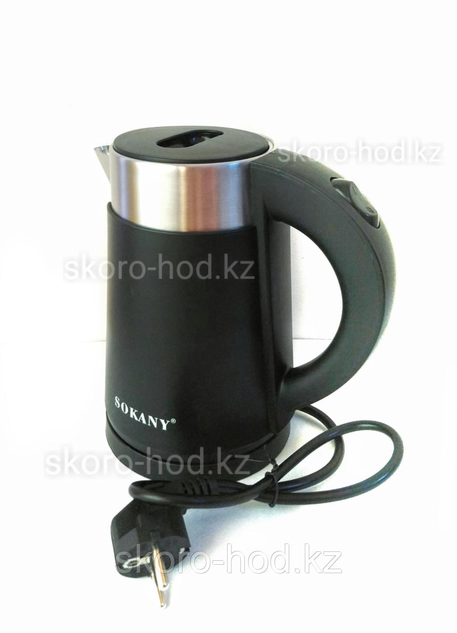 Электрический мини-чайник Sokany