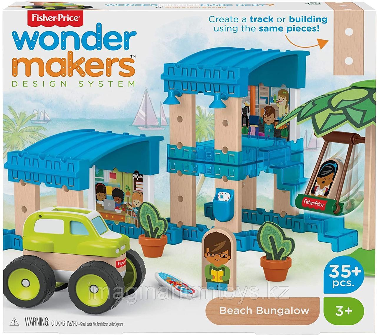Конструктор Fisher-Price Wonder Makers для детей «Бунгало на пляже»