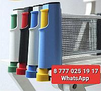 Сетки для настольного тенниса /пинг понга