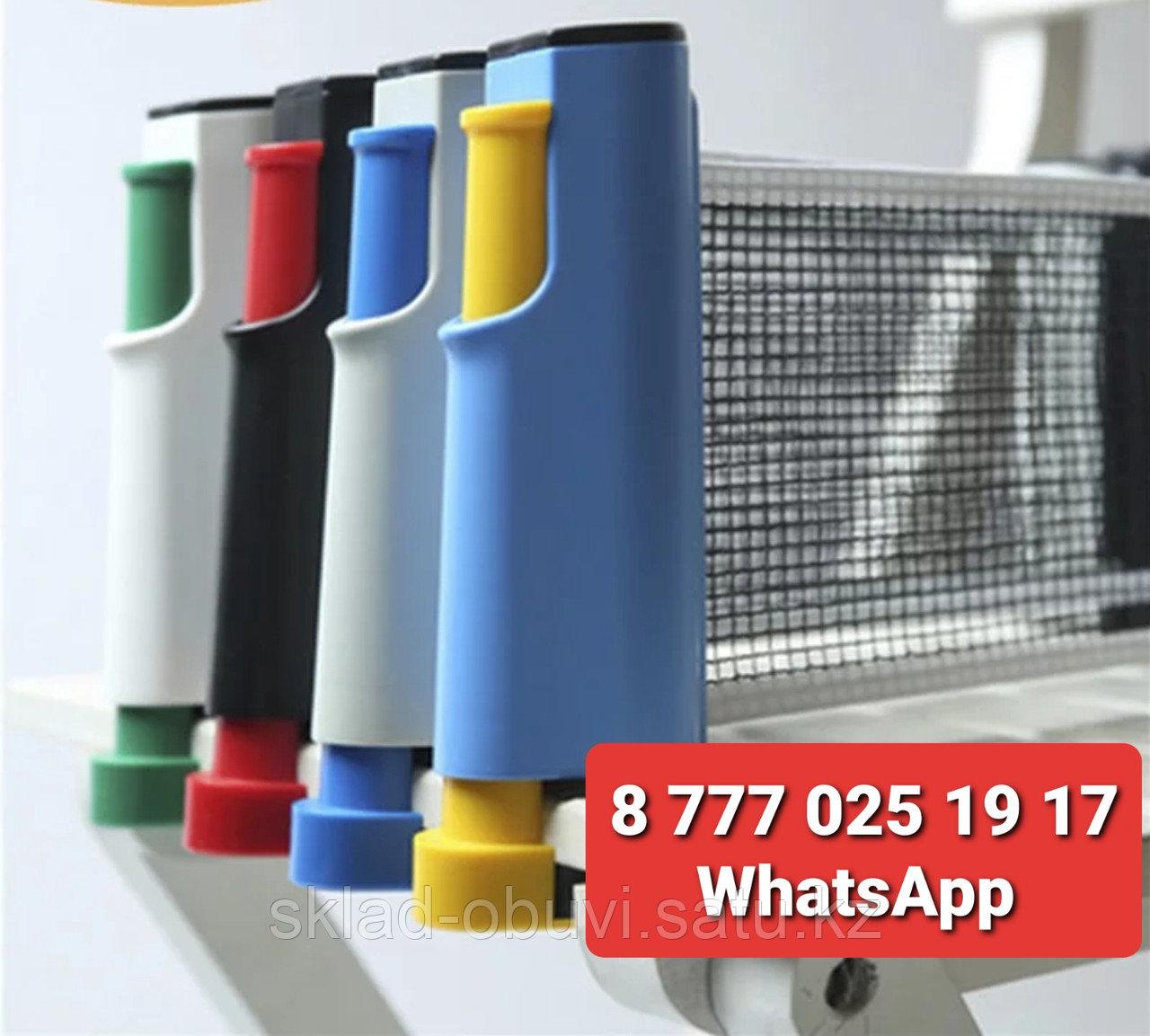 Сетки для настольного тенниса /пинг понга - фото 1