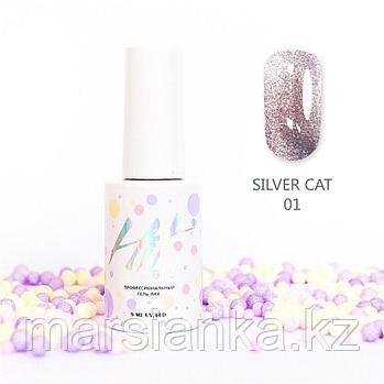 Гель-лак HIT gel Silver Cat №01, 9мл
