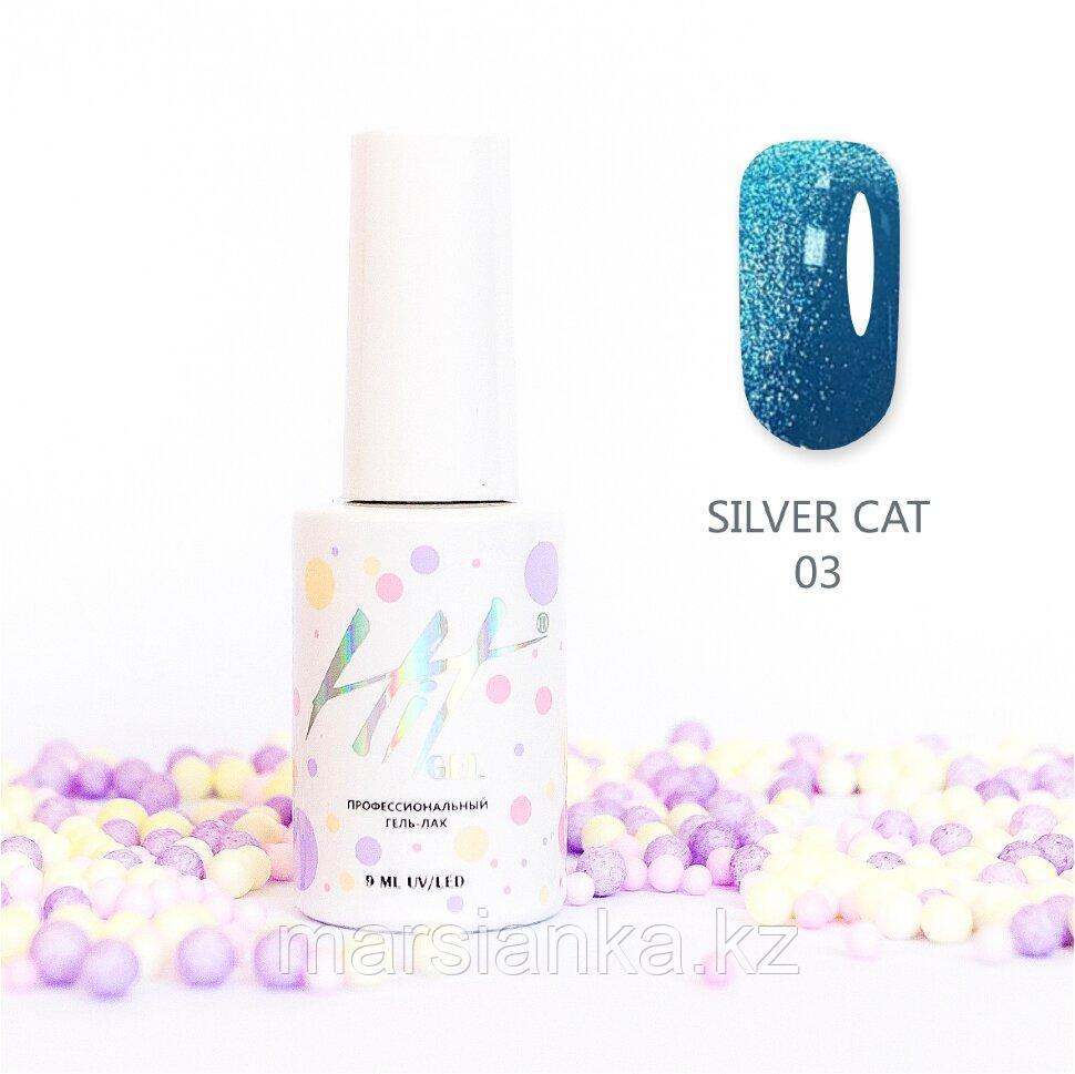 Гель-лак HIT gel Silver Cat №03, 9мл