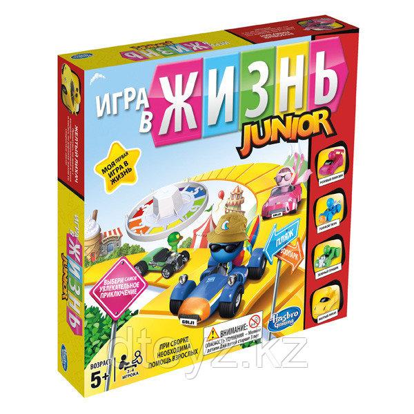 Hasbro: Моя первая игра - Игра в жизнь B0654