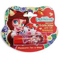 Enchantimals Детский бальзам для губ - Апельсин с маслом авокадо