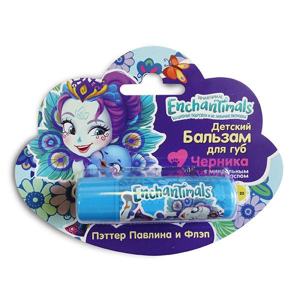 Enchantimals Детский бальзам для губ - Черника с миндальным маслом