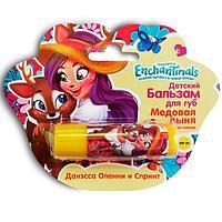 Enchantimals Детский бальзам для губ - Медовая дыня с маслом какао