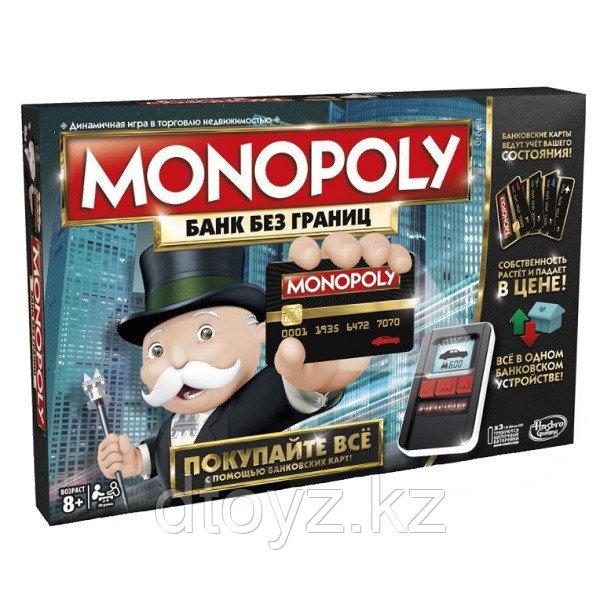 Hasbro: Монополия с банковскими картами (обновленная) B6677