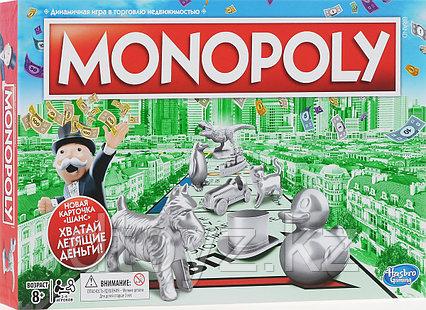 Hasbro: Классическая Монополия. Обновленная C1009