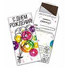 Шоколадный конверт Chokocat С Днем рождения, 85 гр.
