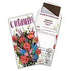 Шоколадный конверт Chokocat С Юбилеем, 85 гр.