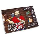 Шоколад Chokocat Настоящему мужику, 12 шт.