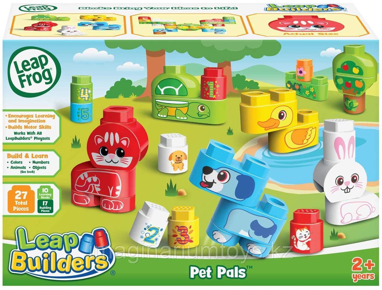 Развивающий конструктор для детей 2+ Домашние животные