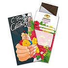 Шоколадный конверт Chokocat С Днем свадьбы, 85 гр.